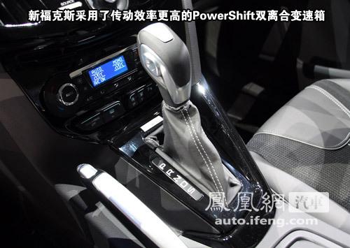 北美车展新车图解 福特全新一代福克斯 高清图片