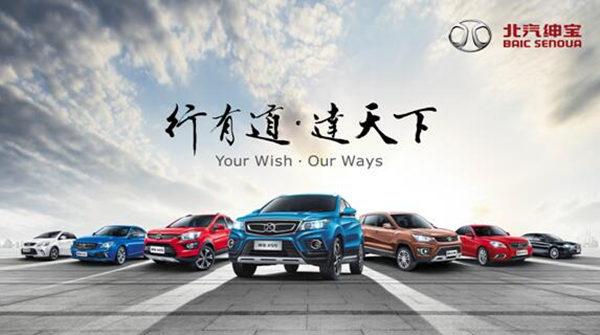 重庆国际车展即将到